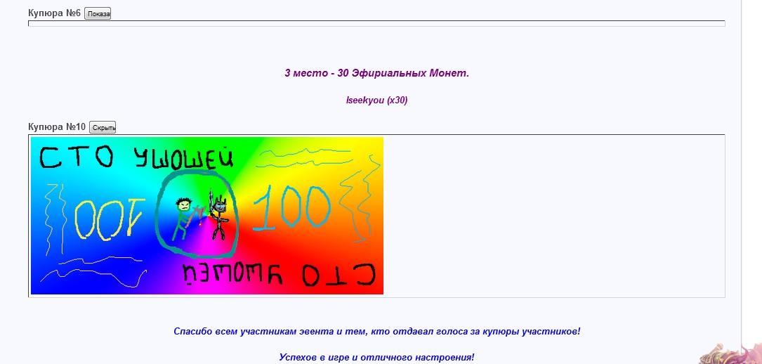 ctuMnkIsD.jpg