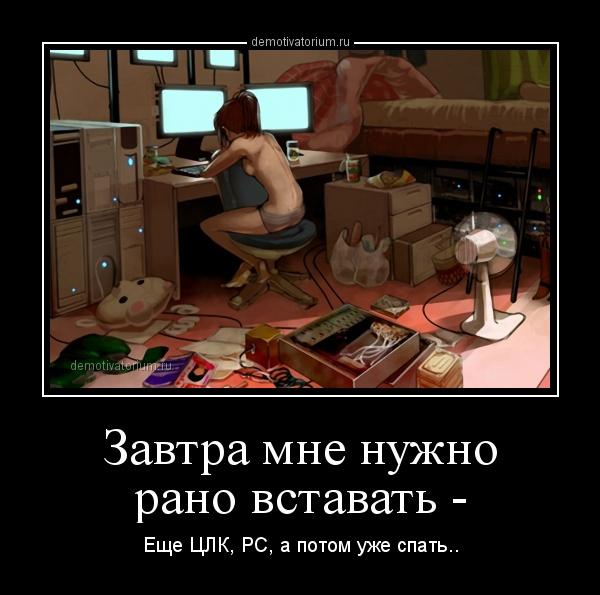 tWSkh.jpg